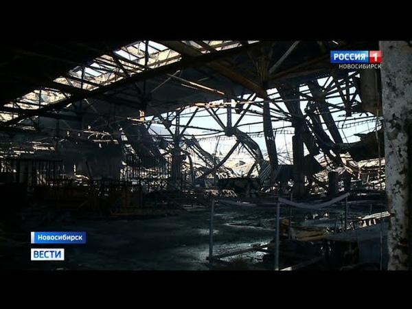 Причины возгорания на складе в Новосибирске выясняют дознаватели МЧС