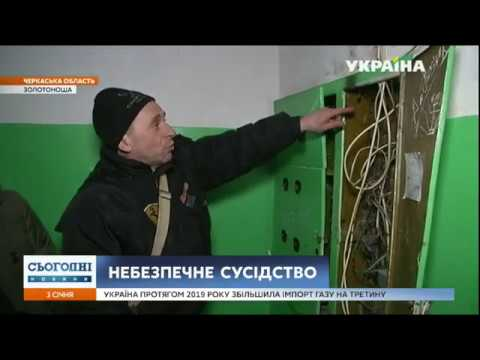 На Черкащині мешканці вимагають відселити агресивного власника однієї з квартир