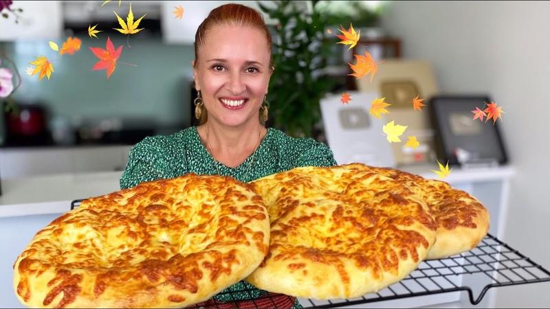 ХАЧАПУРИ по мегрельски Вкусные Грузинские лепешки с сыром люда изи кук Flatbread Cheese Bread