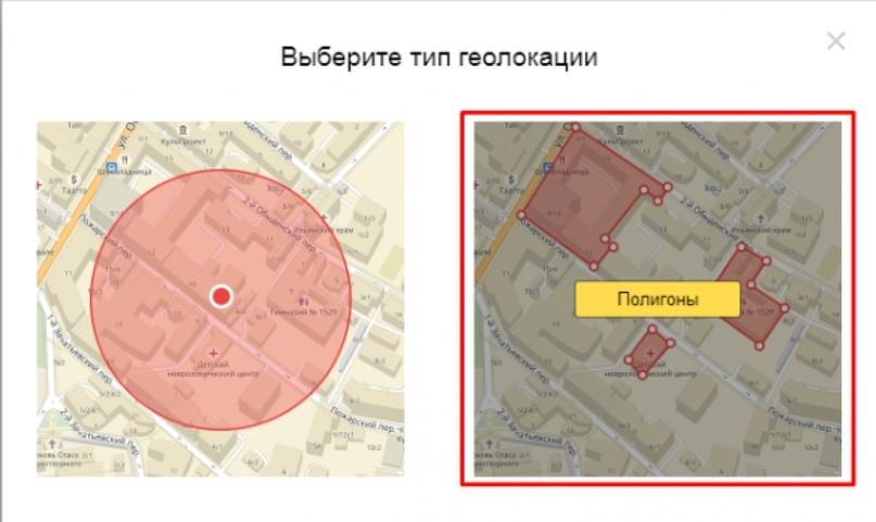 Рекламный кабинет Яндекс при использовании инструмента «супер гео таргетинг»