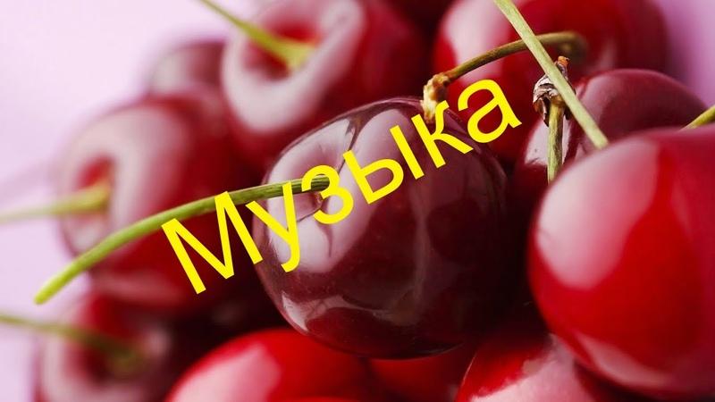Хуба буба Клип 18 ий Январь Хубба Бубба официальная премьера трека