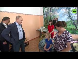 Путин посетил пострадавших в результате наводнения в Иркутской области