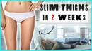【SLIM THIGHS WORKOUT】No Jumping | Get a Thigh Gap in 2 Weeks