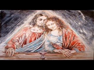 Обман, - Ария Иисуса Христа из оперы Тайная вечеря