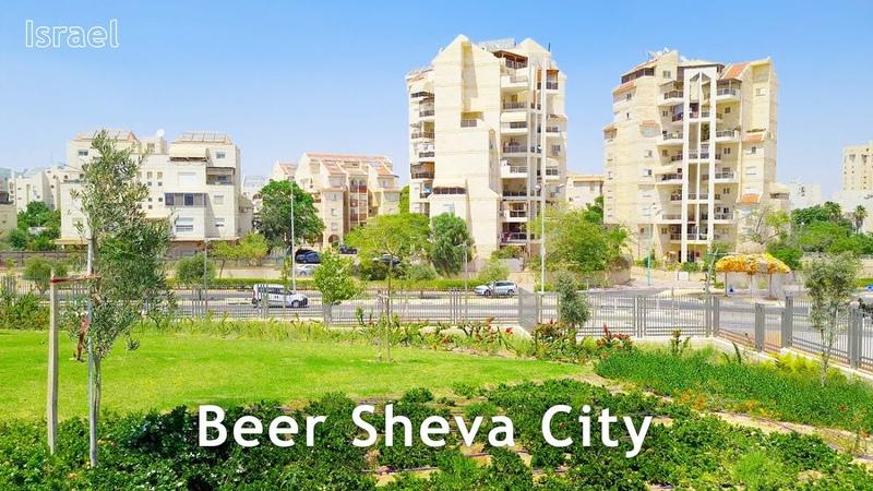Israel BEER SHEVA Capital of the Negev Desert