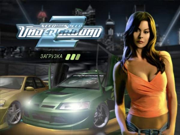 Need For Speed Underground 2 Эпизод 24 Попытки пройти гонку продолжаются