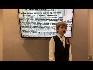 """Р.Казакова """"На фотографии в газете..."""