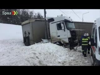 22 февраля 2021 года ДТП  в Калужской области. Водитель грузовика погиб.