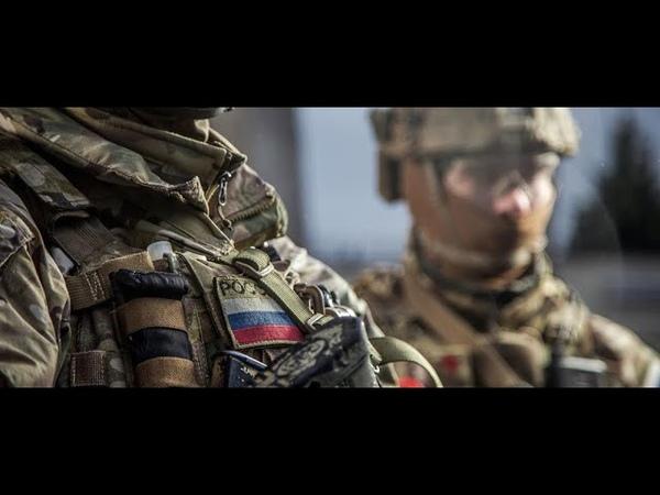 Армия России Russian Army Tribute Are you ready NATO