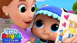 Маму Очень Я Люблю - Песенка Про Маму ❤️ | Детские Стишки | Little Angel Русский