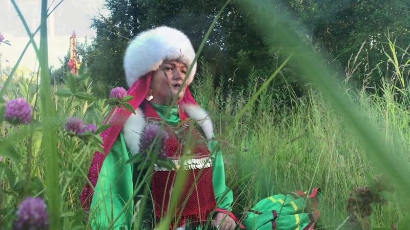 Рузалия Гогунская башкирская народная песня БЕР АЛМАНЫ БИШКА БУЛАЙЕК