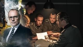 Зловещие тайны третьего рейха. Странное дело. Документальный фильм. ().
