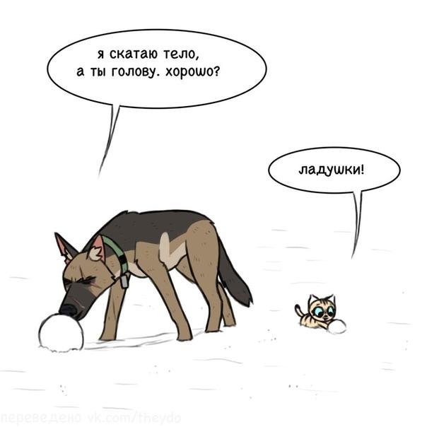 Снеговик Иллюстратор: Pet Foolery