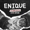 Enique    14.08   LIVE STARS    МСК