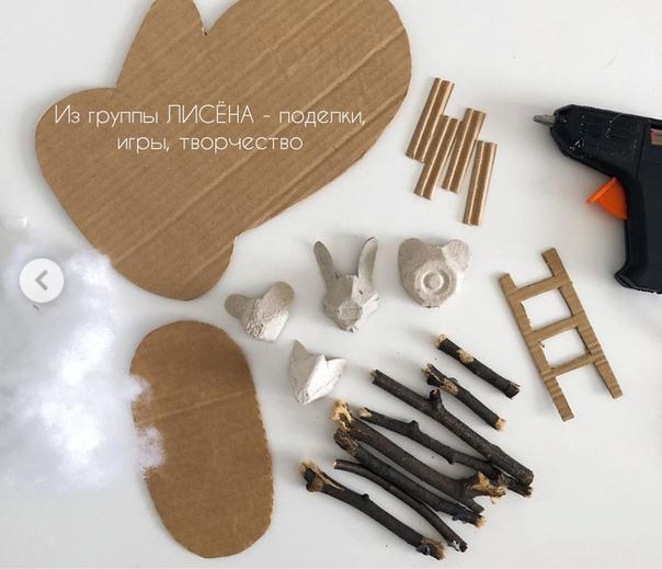 ПОДЕЛКА ПО СКАЗКЕ РУКАВИЧКА - вырезаем рукавичку из плотного картона, мордочки из лотков- раскрашиваем все детали, приклеиваем на горячий пистолет- оформляем опушку ватой или синтепоном, можно