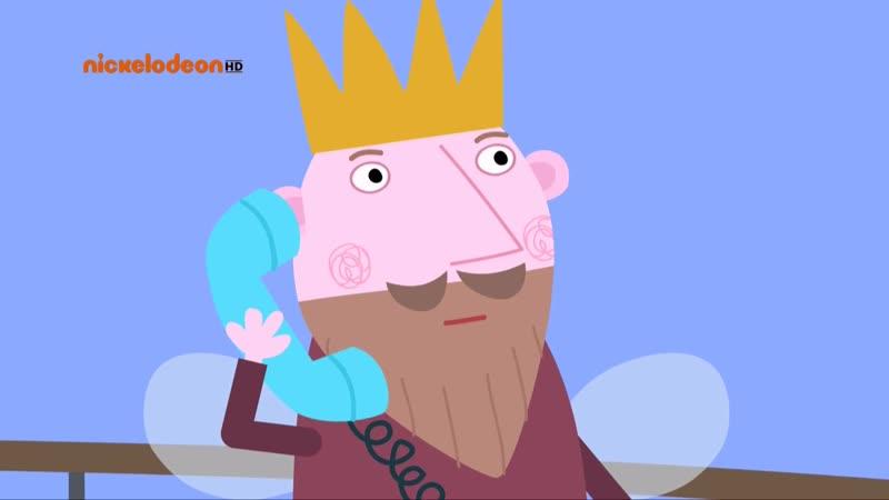 Ben Hollys Little Kingdom 8 Маленькое Королевство Бена и Холли The Kings Bu 2