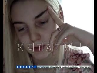 19-летняя девушка превращается в инвалида, из-за того что ей не выделяют положенное по закону лекарство