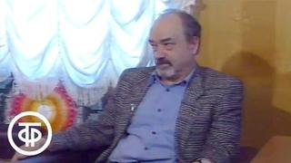 Беседа с литературным критиком, писателем Игорем Золотусским. Зеленая лампа