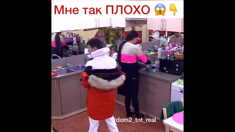 Рапунцель Оля хочет уйти с проекта
