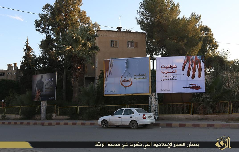 """Плакат с надписью:""""Идолопоклоннические тираны арабов: ваши руки были запятнаны кровью мусульман."""" Речь идет об участии арабских государств в коалиции против ИГ."""