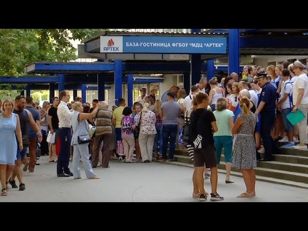 Артек принял детей участвовавших в подготовке Парада Победы Крым 08 08 2020