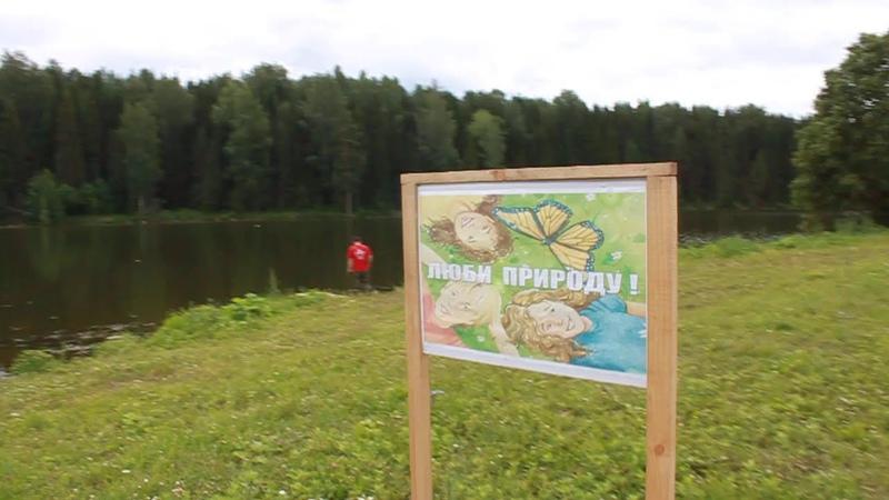 Елгань пруд Унинский район Кировская область