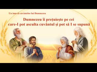 """""""dumnezeu îi prețuiește pe cei care-i pot asculta cuvântul și pot să i se supună"""" cantari crestine"""