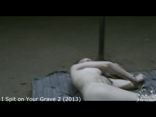"""Сцены из серии фильмов-ужасов """"Я плюю на ваши могилы"""" 1-3"""
