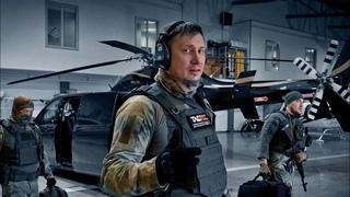 Армейские Бои Без Правил / Большой Анонс 2021 в 4К