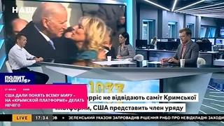США дали понять всему миру – на «Крымской платформе» делать нечего