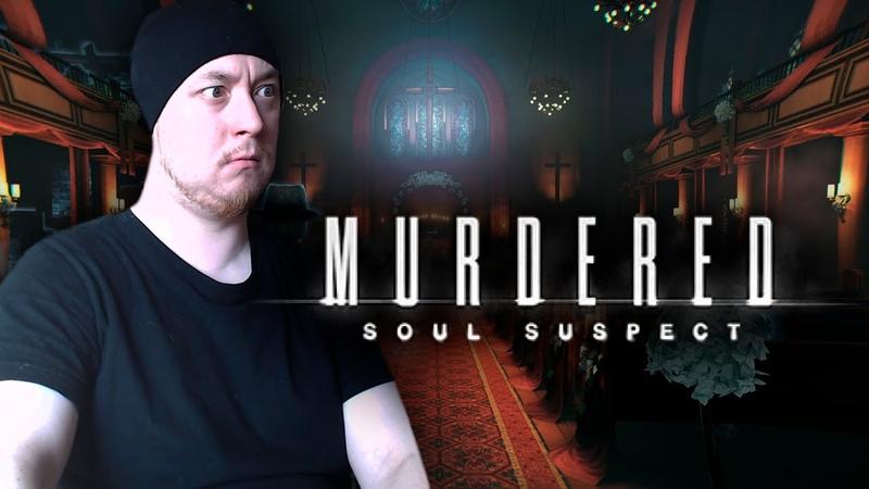 BlackCat ► Let's Play ► Murdered Soul Suspect ► Церковь 3