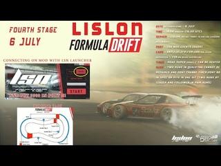 Седьмой этап Lislon Formula Drift  на трассе IRWINDALE,