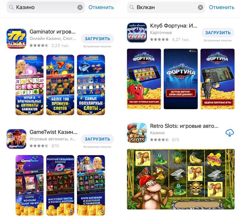 Мобильные приложения Казино