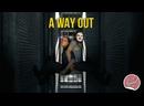 Пупа и Лупа вне закона A Way Out