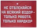Фотоальбом Юлии Кулик