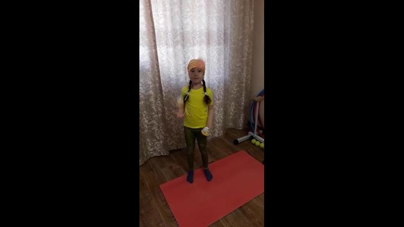 Жусупова Аделина 8 лет