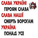 Личный фотоальбом Євгенія Українеця