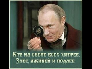 Пока есть такие отцы - за будущее детей можно не волноваться. Послушайте что Путин и Гинцбург запланировали к сентябрю.