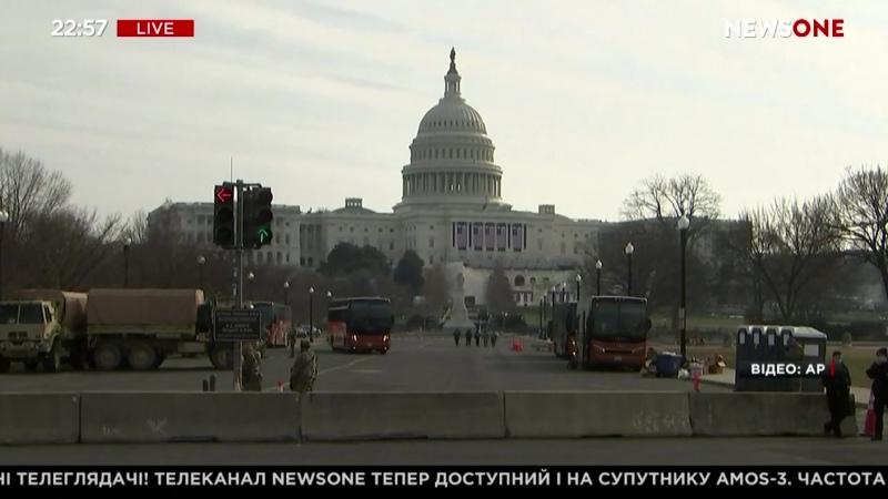 Инаугурация Байдена в США готовятся к вооруженным конфликтам центр Вашингтона