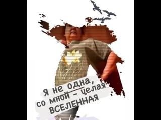 Videó: Zulfia Mirzaeva