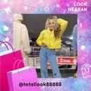 Отличная новость! Мы запускаем рубрику #lookнедели 💜  Открывает ее бутик женской одежды ToTalLook. Б