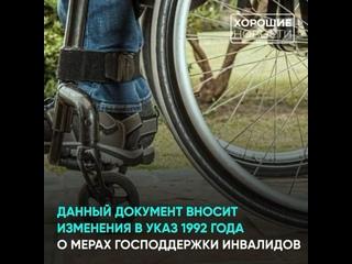Видео от Администрация городского округа Черноголовка
