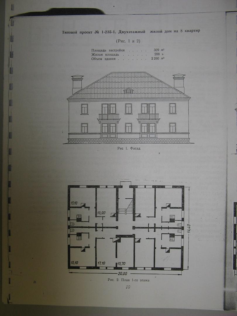 Типовая советская жилая архитектура 50-х годов в Белоомуте., изображение №31