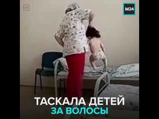 В Новосибирске медсестра издевалась над девочкой – Москва 24