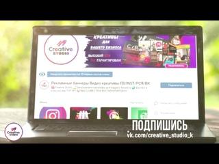 Промо 🎯Creative Studio ⛳Заказывайте креативы для вашего бизнеса 🌏 Быстро и классно мы TOP №1 🚀ВЫСОКИЙ СТR И ROI ГАРАНТИРОВАН!