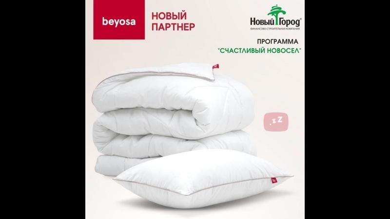 Счастливый Новосел mp4
