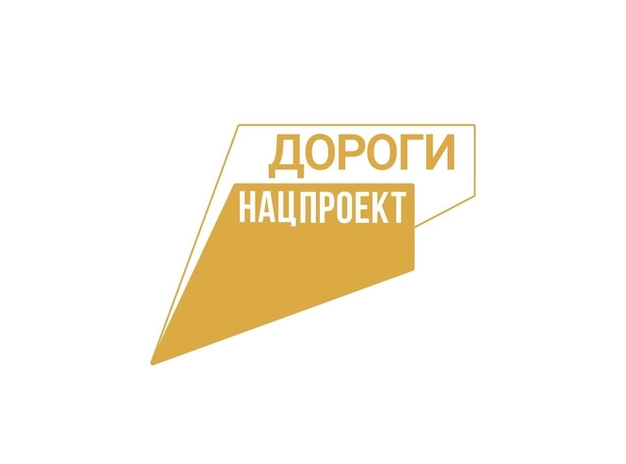 В 2021 году 10 участков дорог в Таганроге приведут в нормативное состояние
