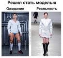 Фотоальбом Дениса Гусева