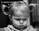 Фотоальбом Кристины Демчук
