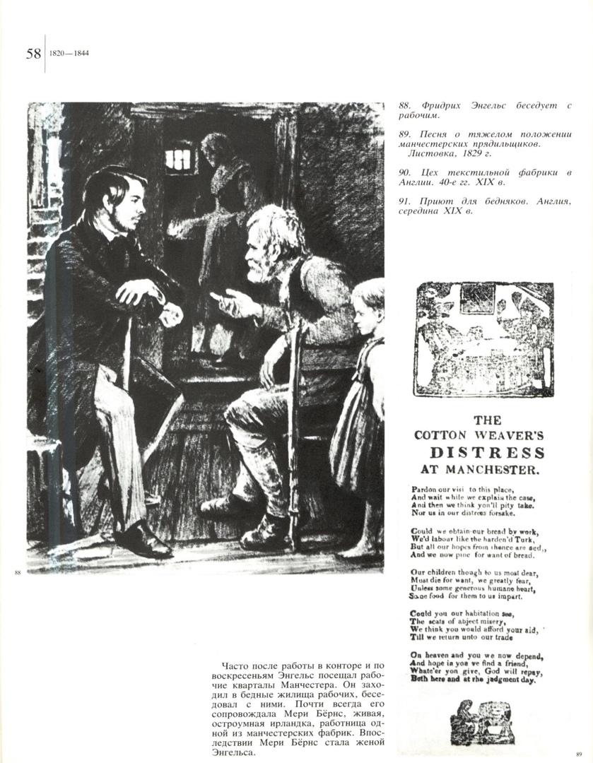 «Солдат революции», или Человек, изменивший ход истории., изображение №2